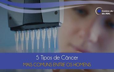 tipos de cancer mais comum nos homens